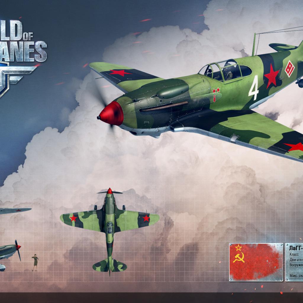 Обои wargaming.net, wowp, истребитель, рендер, Самолёт, World of warplanes. Игры foto 7