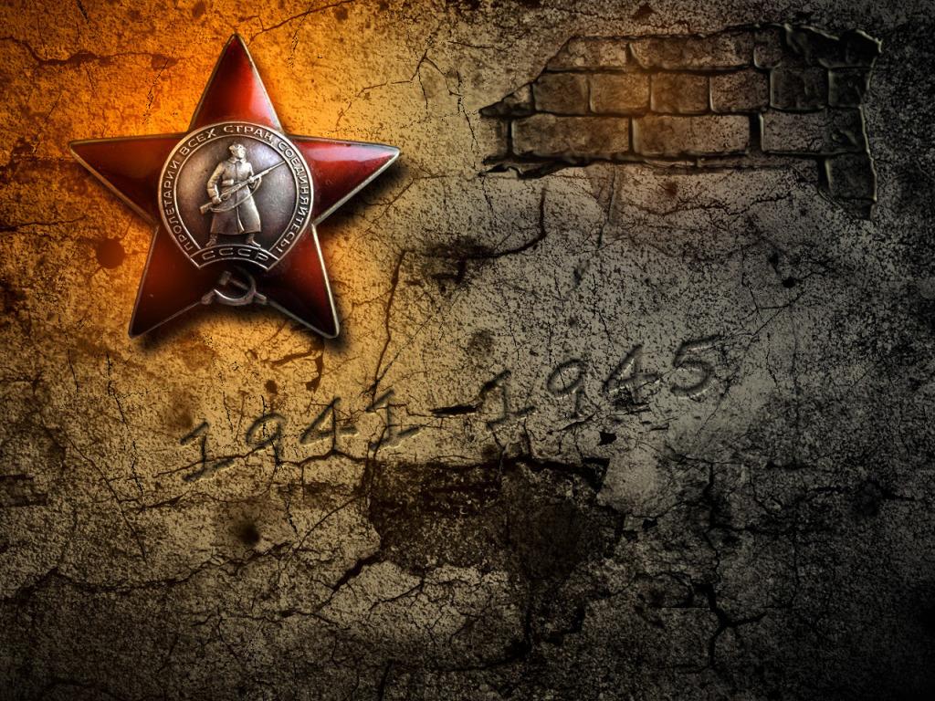 Открытки к великой отечественной войне 1941-1945