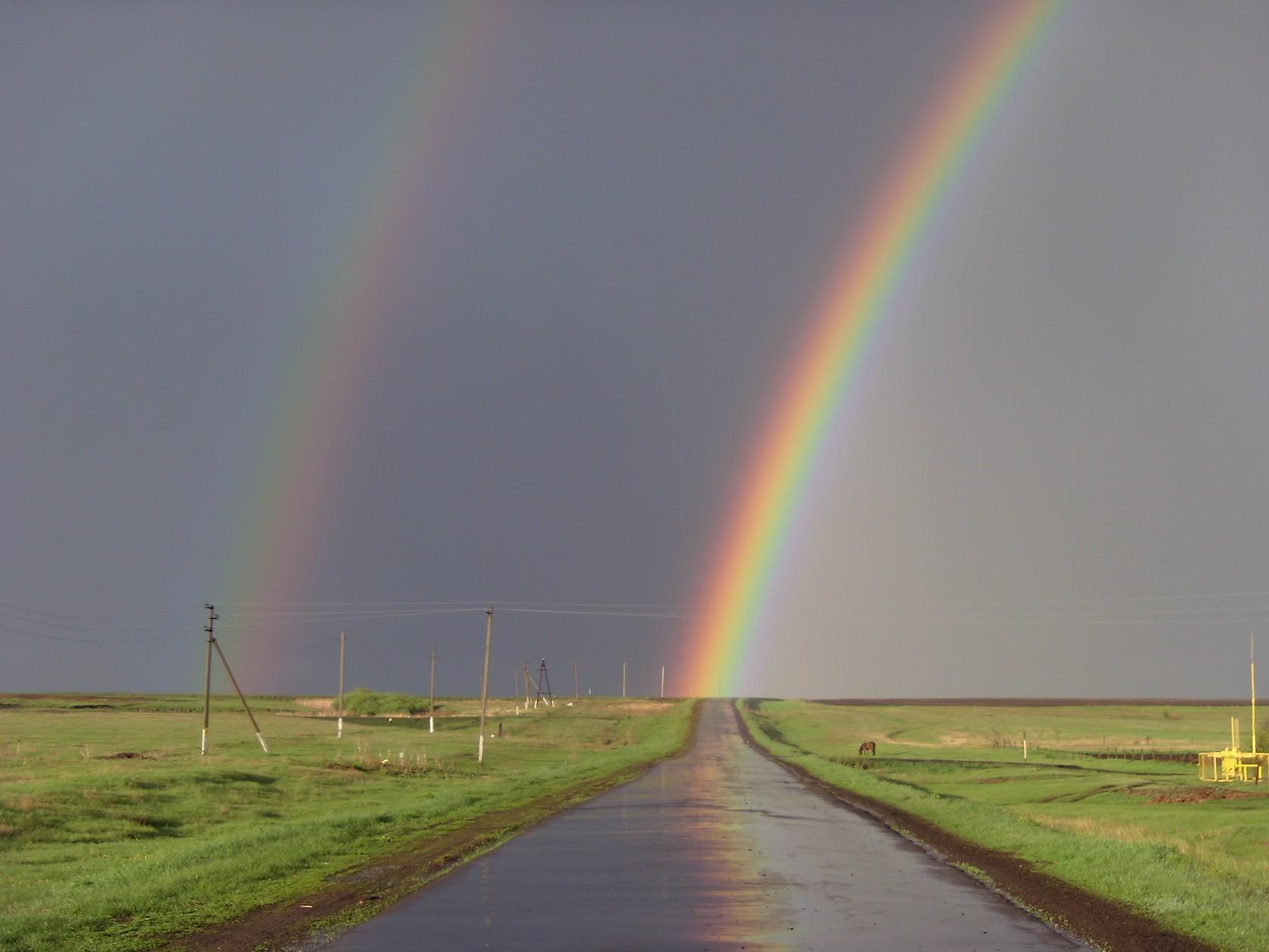 трофей три радуги фото помощью