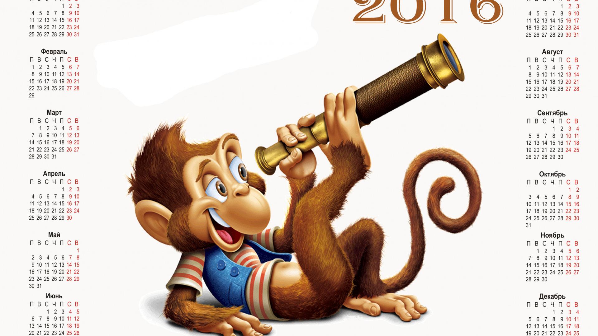 С новым годом на даргинском