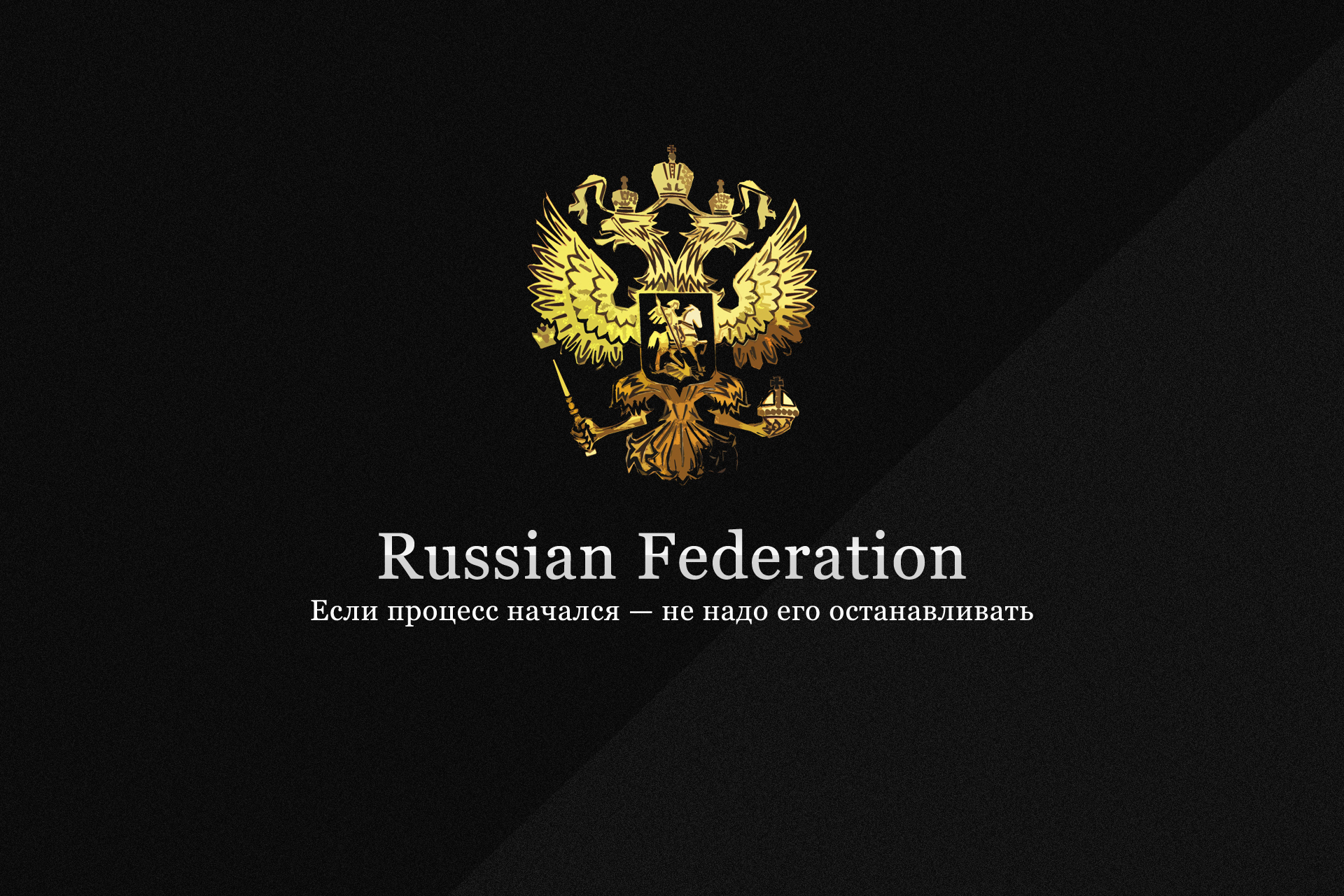 Обои на рабочий стол россия медведь и флаг 1360x768