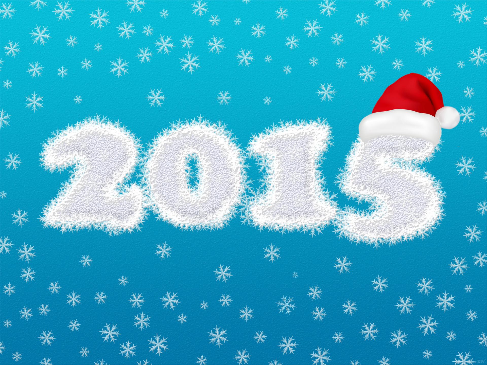 Открытка нового года 2015, дня