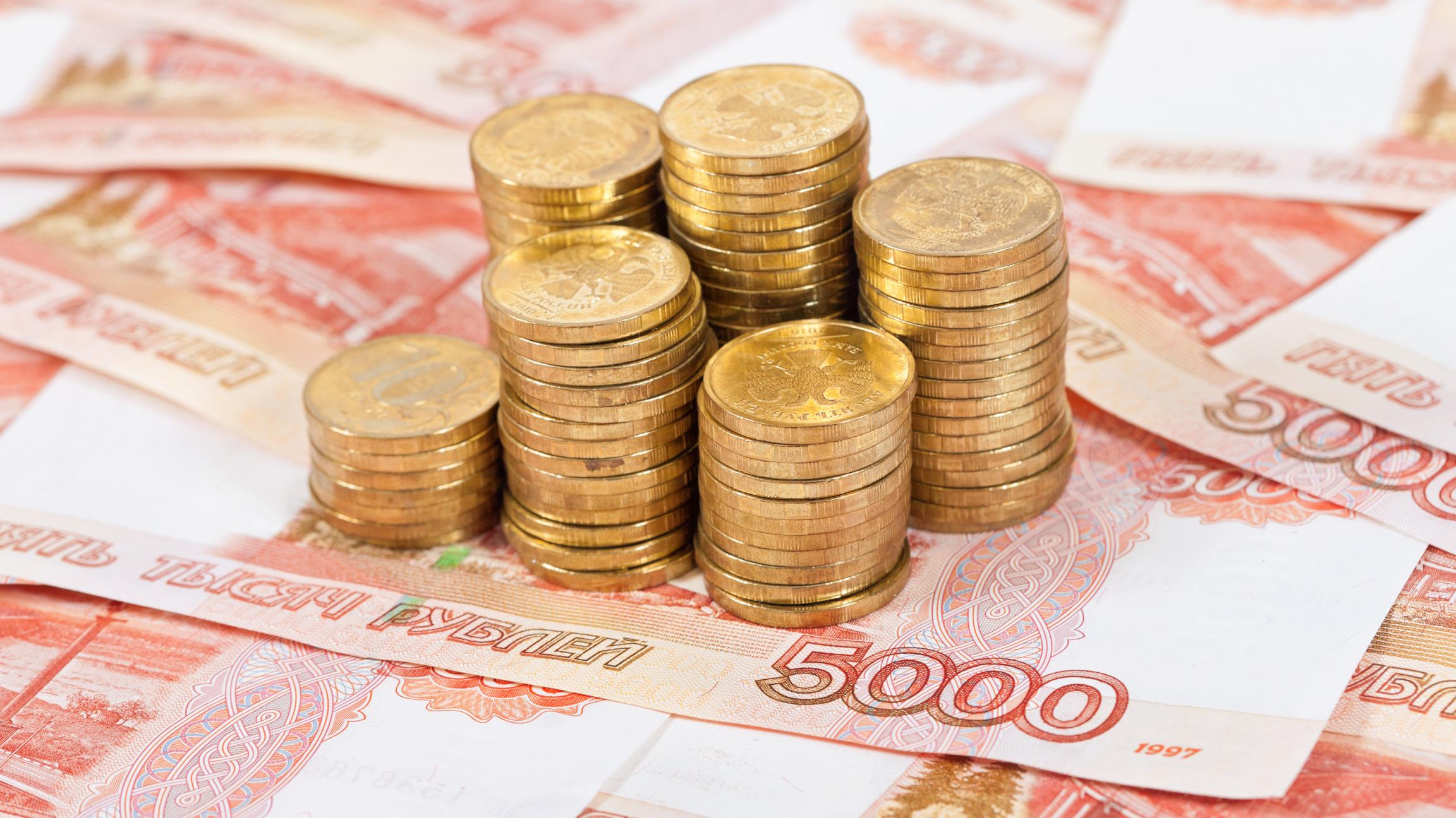 https://img1.goodfon.ru/original/2304x1296/4/34/background-cash-coins.jpg