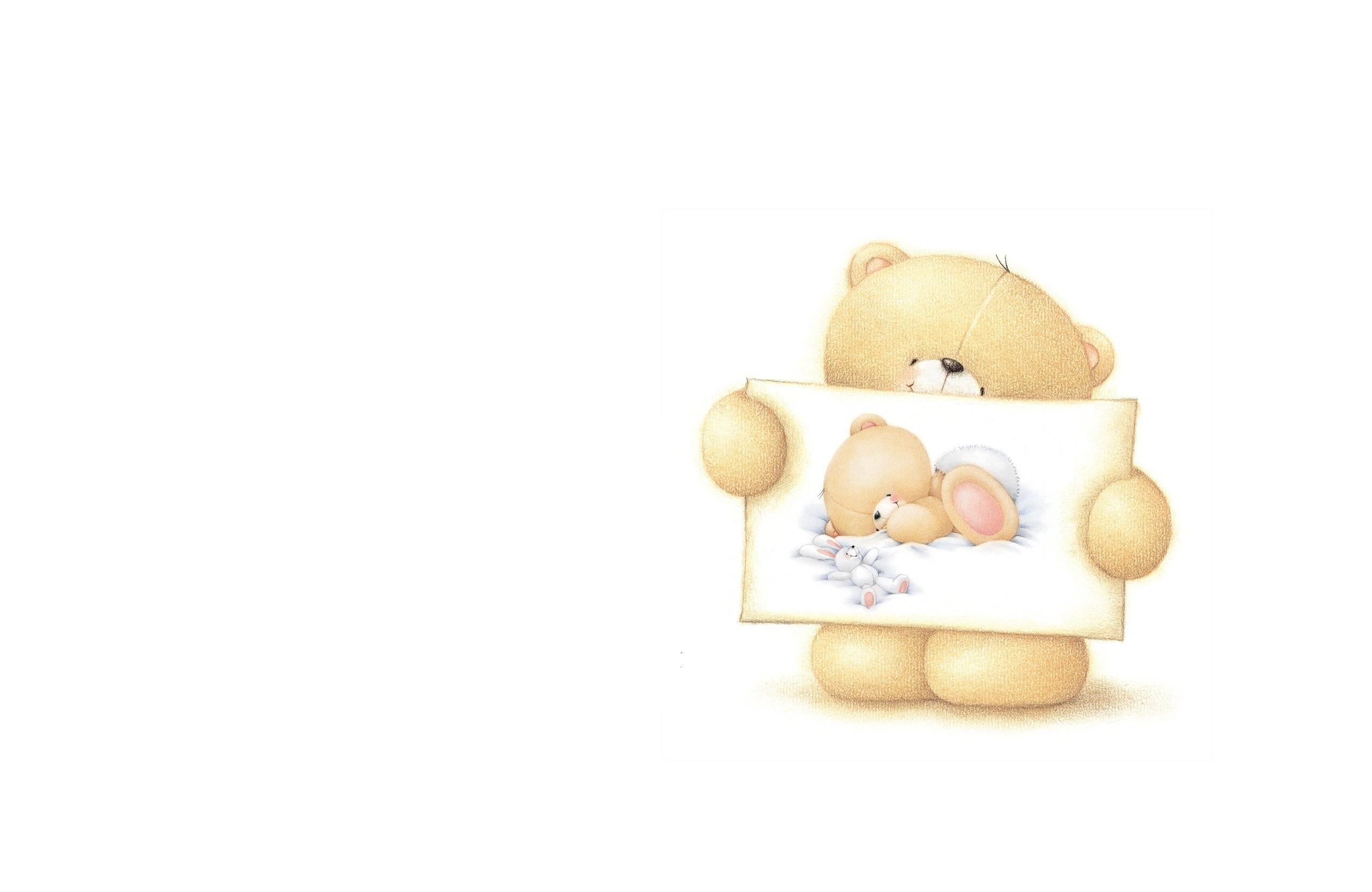 Доброго утра медвежонок - Доброе утро - Анимационные блестящие картинки GIF 75
