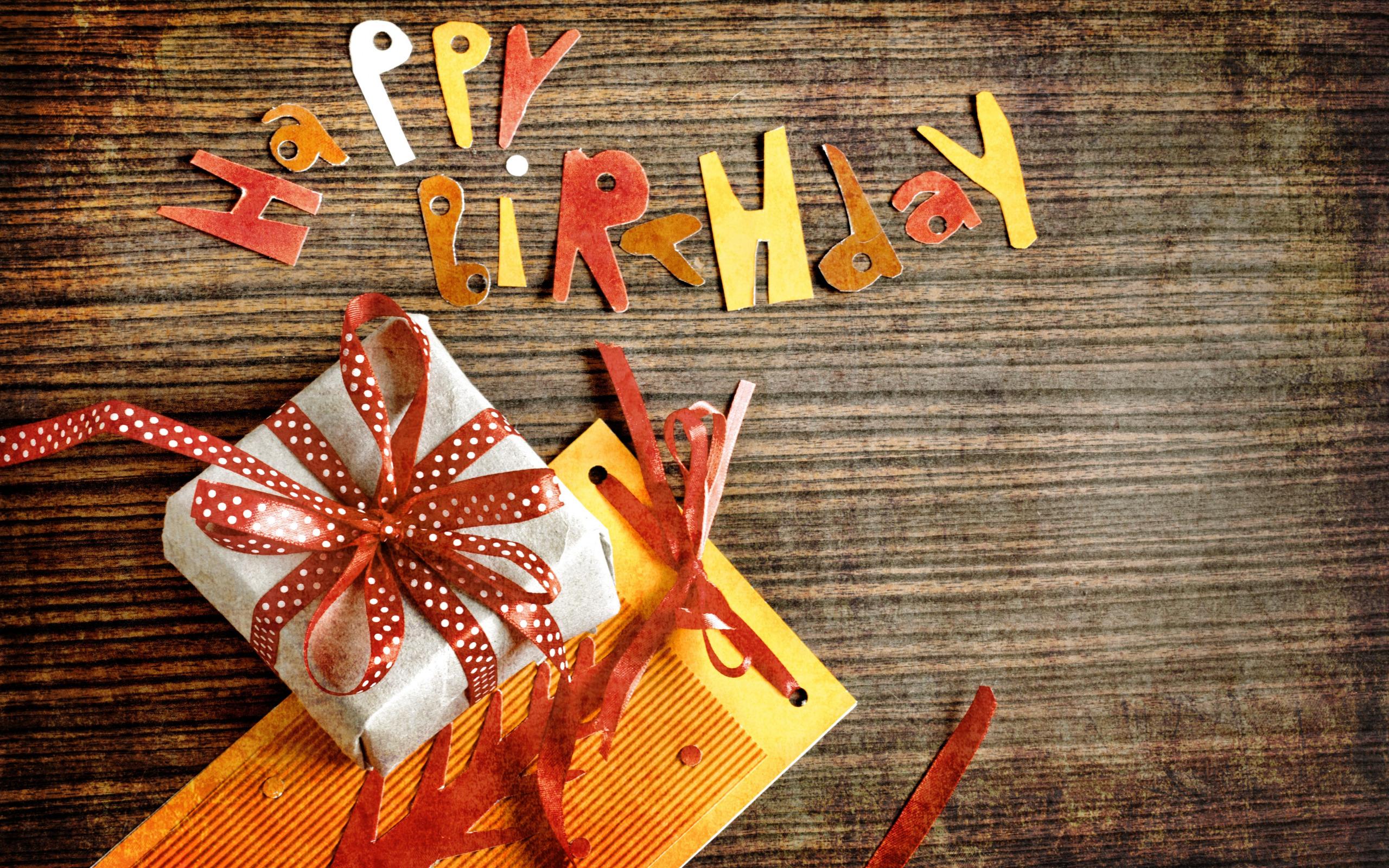 Открытки с надписями с днем рождения коллеге мужчине