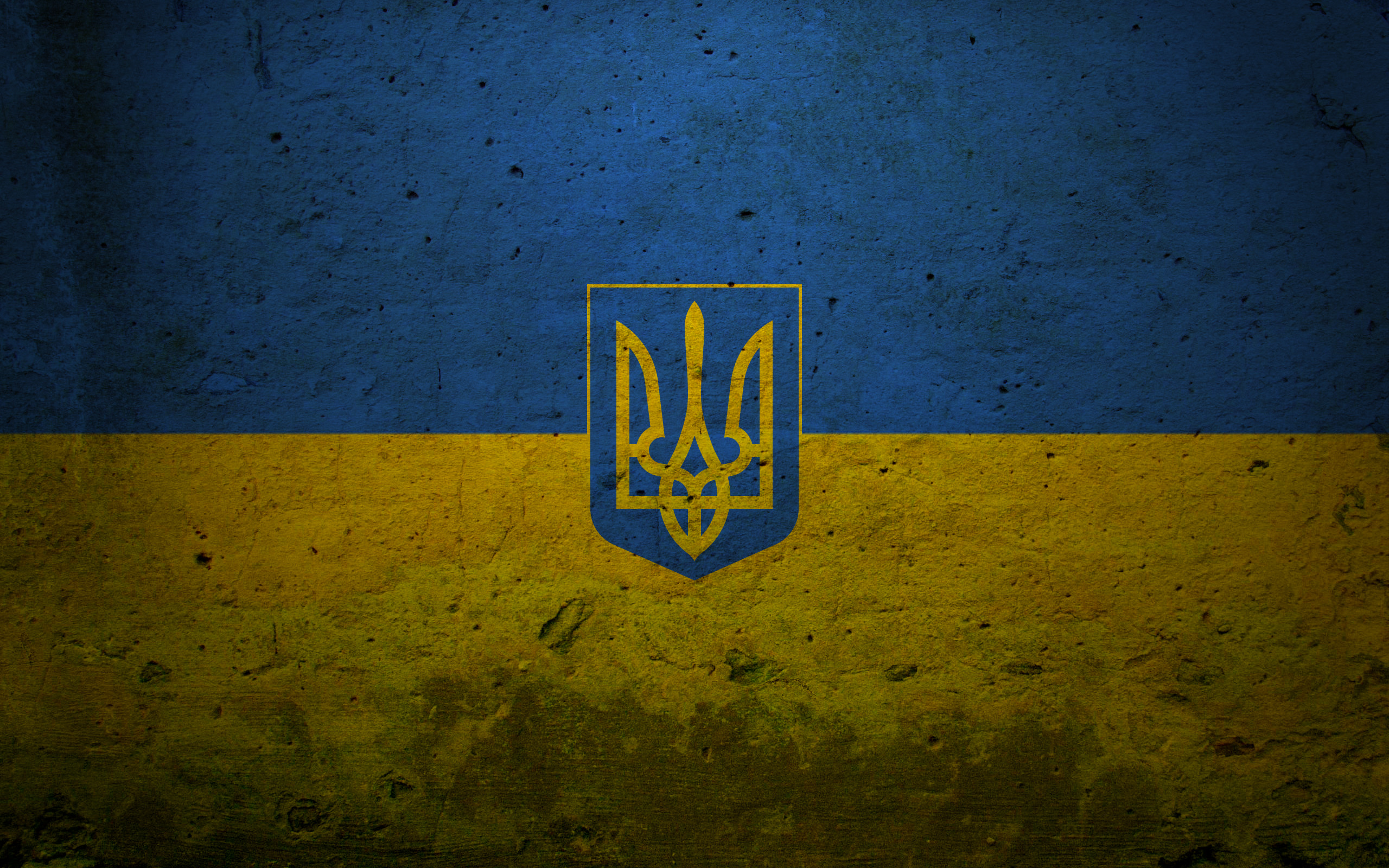 Обои на рабочий стол слава украина