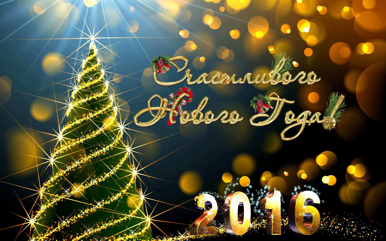 сегодня новый год открытка задача