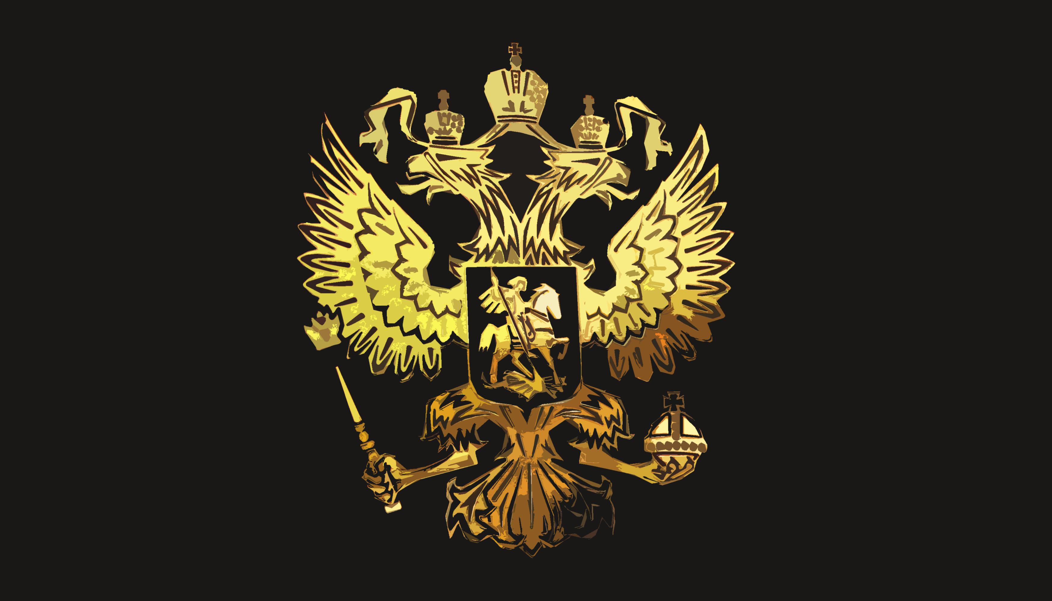 скачать обои на рабочий стол герб россии бесплатно 1366х768 № 170837 без смс