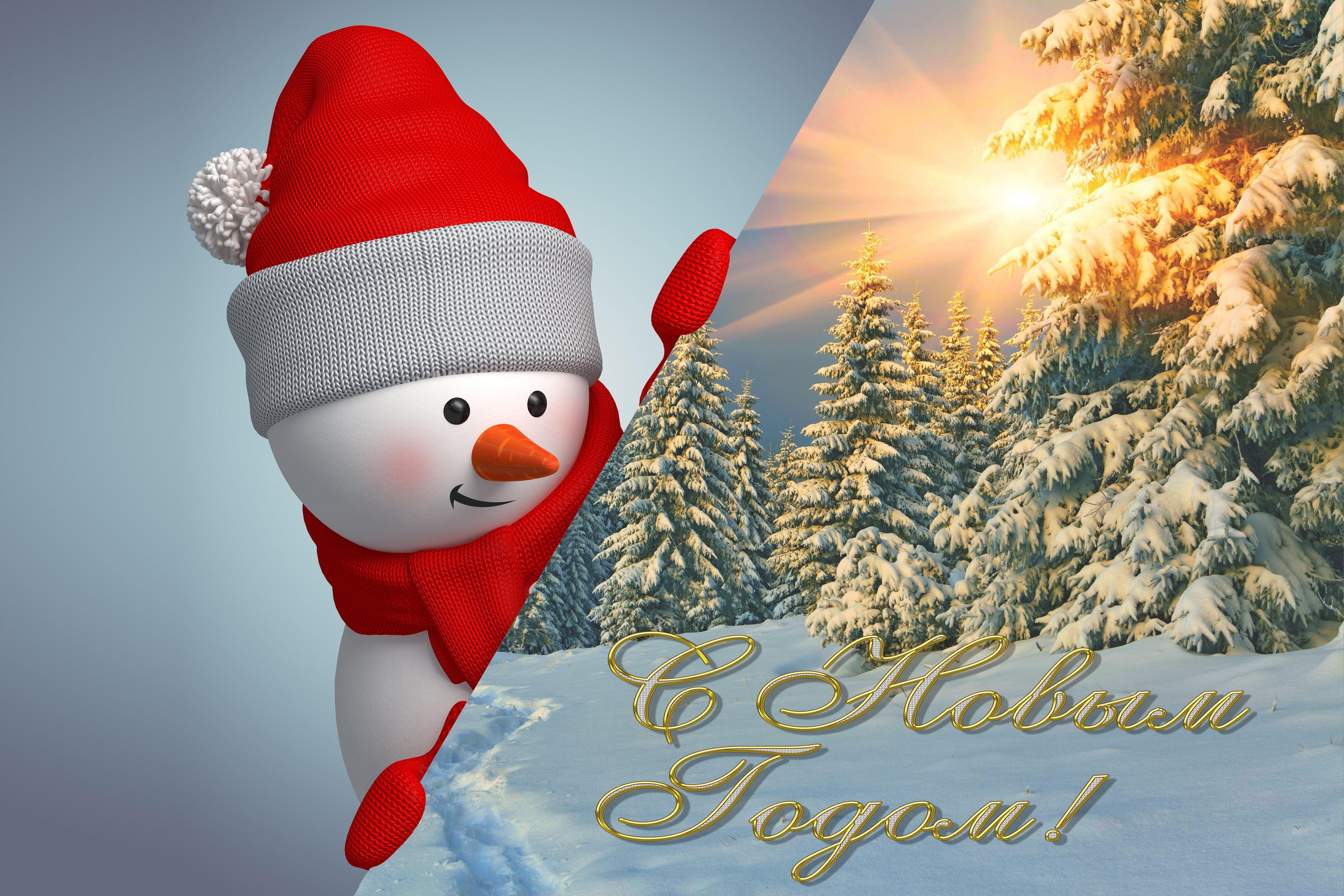 Поздравления с новым годом видео открытки