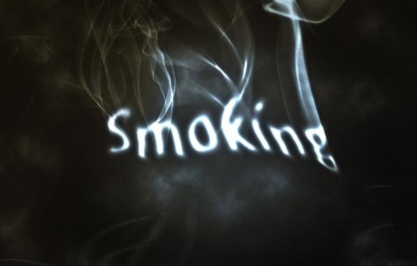 Картинка надпись, дым, smoking, сигареты, курение