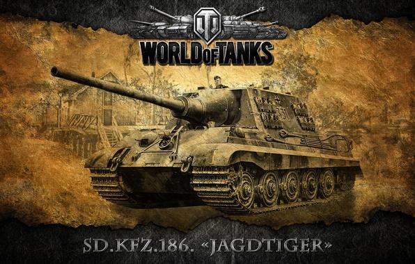 Картинка World of tanks, WoT, мир танков, истребитель танков, Jagdtiger, пт-сау, немецкая, Ягдтигер