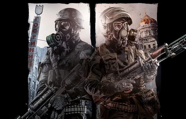 Картинка небо, оружие, солдаты, патроны, экипировка, Метро 2033, бойцы, противогазы, гостиница, шлемы, Церква, Metro: Last Light, …