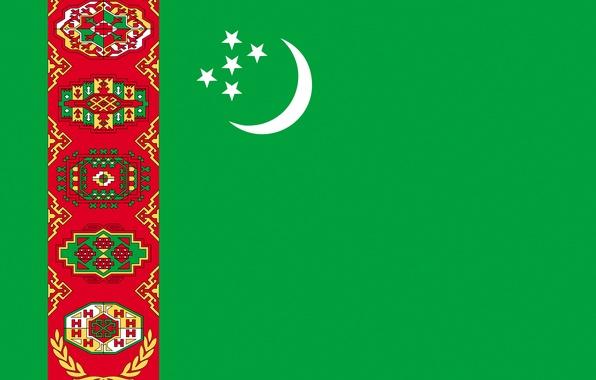 Туркменистан флаг - 668c5