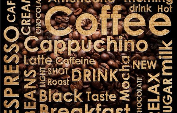 Картинка надписи, кофе, кофейные зёрна, coffee, espresso, drink hot, cappuchino, latte, americano