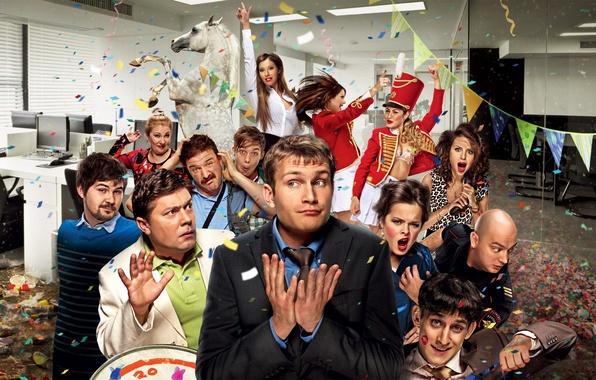 Картинка офис, вечеринка, веселье, комедия, Корпоратив, Николай Наумов