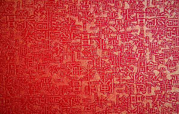 Картинка красный, надписи, фон, китай, япония, текстура, иероглифы, золотистый