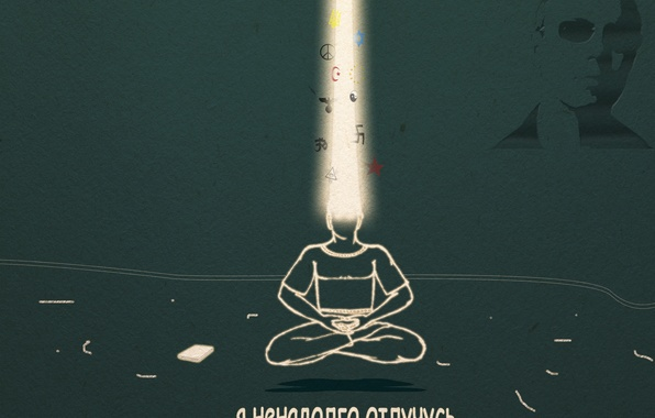Обои рабочего стола буддизм