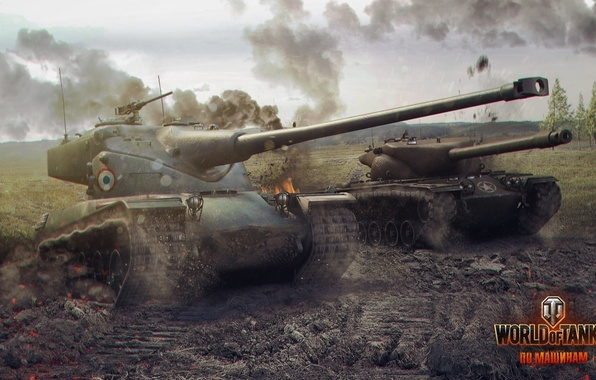 Картинка Франция, танк, USA, США, танки, France, WoT, Мир танков, tank, World of Tanks, tanks, Wargaming.Net, …