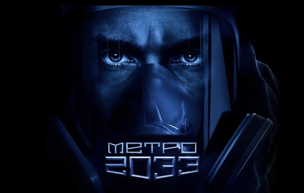 Картинка маска, противогаз, metro 2033, метро 2033, 2033, thq, a4games