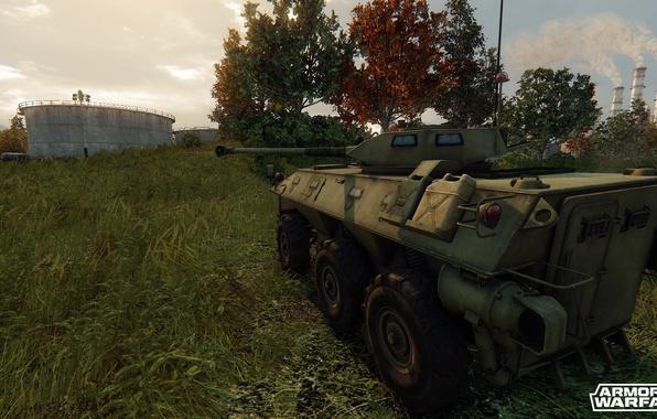 Скачать проект армата танки.