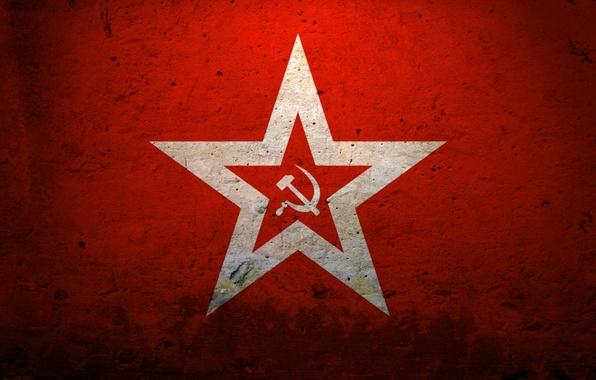 Картинка красный, звезда, ссср, серп и молот