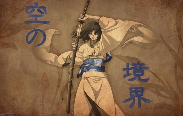 Картинка катана, мечь, кимоно, японская одежда, kara no kyoukai, ryougi shiki