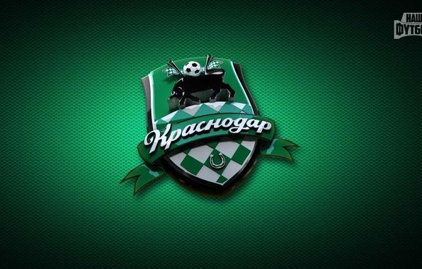 Картинка футбольный клуб, Быки, горожане, Краснодар, чёрные буйволы