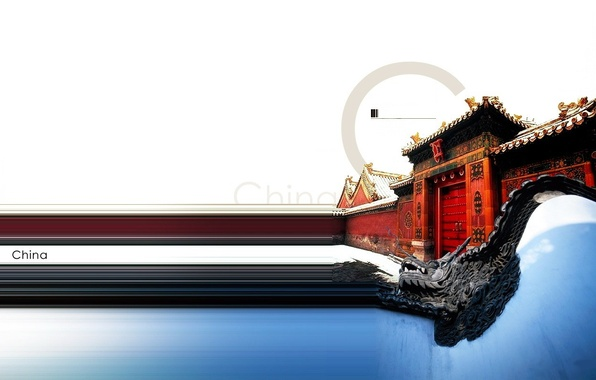 Картинка город, замок, дракон, китай, China