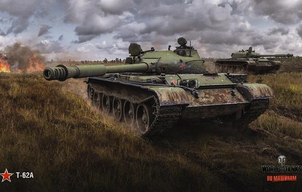 Обои WoT World of Tanks танки мир танков танк на