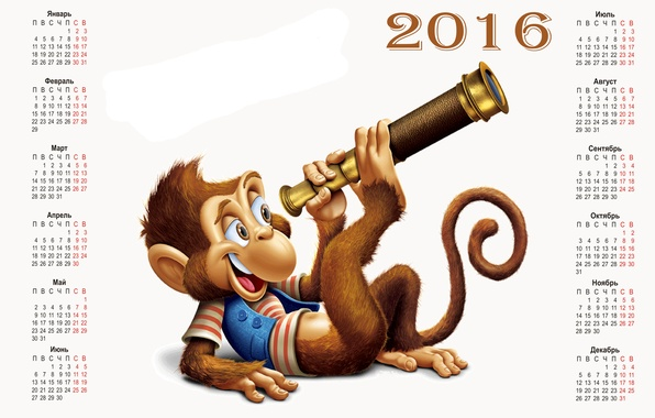 Картинки 3 d на аву 2012 новый год