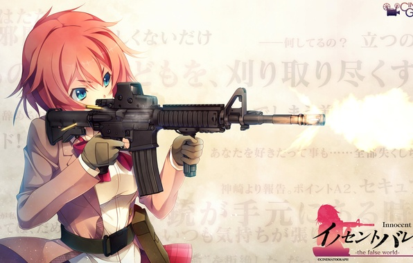 Картинка девушка, поза, огонь, волосы, игра, аниме, выстрел, костюм, автомат, пиджак, голубые глаза, прицел, красные волосы, …
