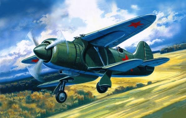 Картинка небо, деревья, земля, рисунок, поля, ИС-2, взлёт, самолёта, советского, опытного, (истребитель складной 2), 1939-1941гг..