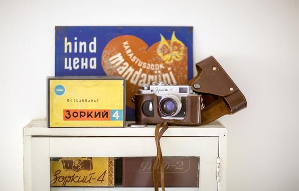 Картинка коробка, камера, фотоаппарат, ЗОРКИЙ-4