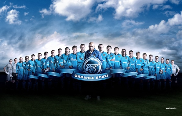 Картинка футбол, команда, сильнее всех, фк зенит