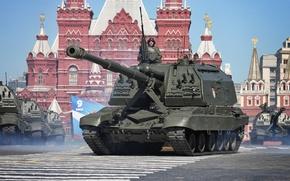 Картинка парад, Россия, 9 мая, установка, артиллерийская, САУ, Самоходная, гаубица, 152-мм, Мста-С, Парад Победы, Красная Площадь