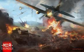 Картинка Тигр, War Thunder, Ил-2