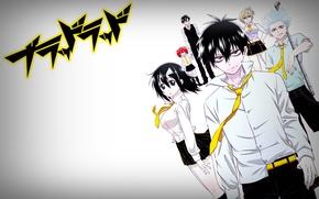 Картинка аниме, арт, Blood Lad, кровавый парень