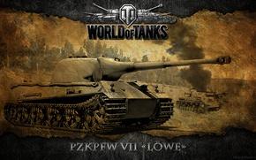 Картинка Германия, танк, танки, WoT, World of Tanks, Löwe, Lowe