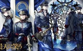 Обои девушка, оружие, аниме, арт, форма, парни, отряд, sousei abeno, seiichirou takamine, sasaki kiiko, rakuchou takeda, ...