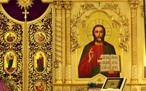Картинка Иисус, интерьер, церковь, храм, икона