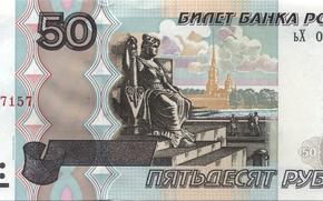 Картинка фото, обои, деньги, рубли, 13, 50