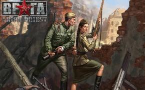 Картинка девушка, война, мужик, солдаты, В тылу врага