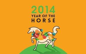 Картинка абстракция, праздник, лошадь, открытка, 2014