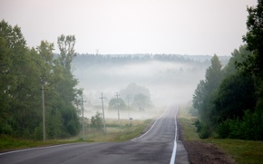 Картинка дорога, лето, туман, вечер, дымка, август
