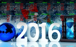 Картинка синий, Новый год, календарь, New Year, 2016, Calendar