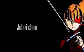 Картинка сила, катана, лезвие, ниндзя, кулак, повязка на глаз, злобный взгляд, Jiyuu Nanohana, Jubei-chan, the ninja …