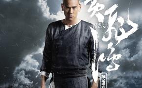 Картинка fighter, sky, actor, brown hair, brown eyes, cloud, man, asian, pose, warrior, kung fu, medallion, …