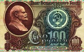 Обои ленин, текстура, деньги, ссср, сто рублей