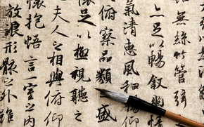 Картинка paper, ink, Chinese characters, papyrus