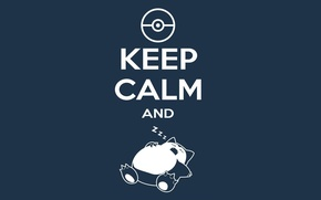 Картинка юмор, keep calm and, zzz, соблюдайте спокойствие и